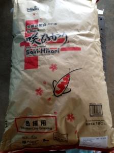 Saki-Hikari Color Enhancing Koi Feed