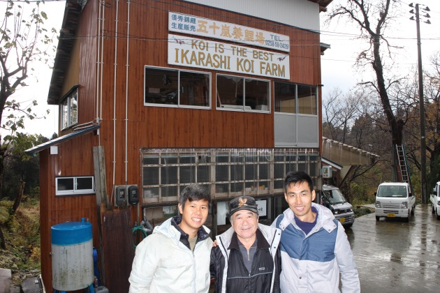 Very Hospitable & Warm-hearted Ikarashi Kazuto San @ Ikarashi Koi Farm